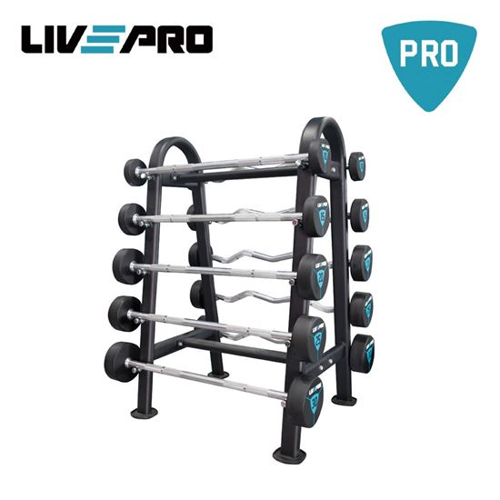 Picture of Barbell Rack