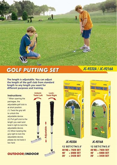 Picture of Golf Putting Set