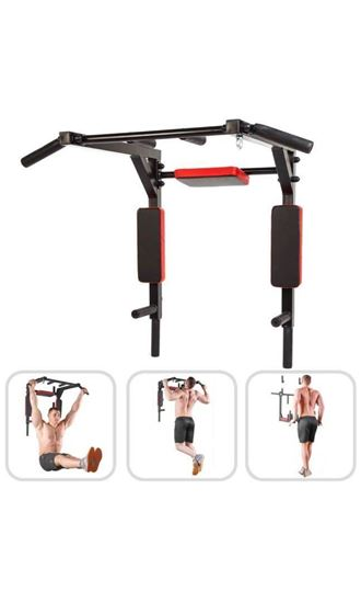 Picture of Chin Up Bar