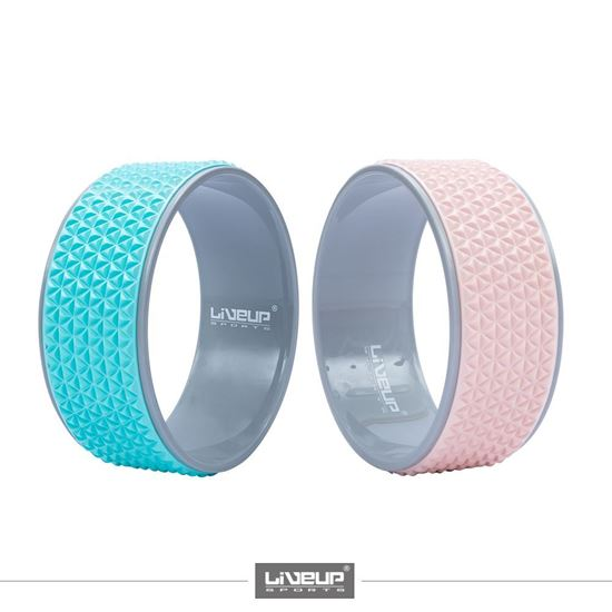 Picture of Yoga Ring Blue