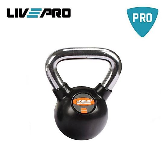 Picture of RUBBER KETTLE DUMBBELL 10KG