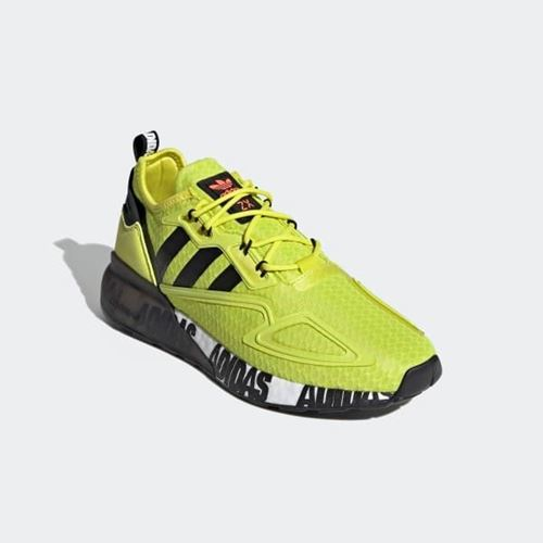 Picture of ZX 2K BOOST